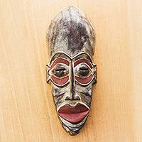 African wood mask, 'Bundu' - African Hand Carved Wood Mask