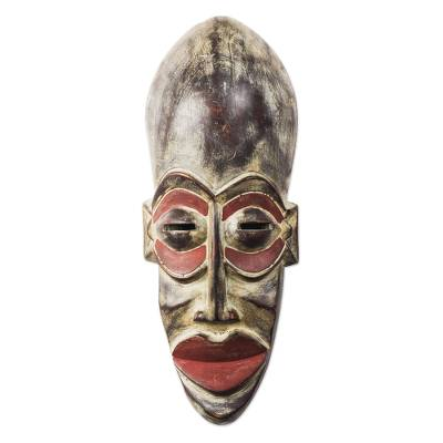 African Hand Carved Wood Mask