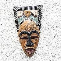 African wood mask, 'Odishie Crown' - African Wood Royalty Mask Crafted in Ghana