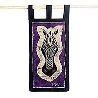 Batik cotton wall hanging, 'Zebra II' - Signed Batik Cotton Zebra Wall Hanging in Purple from Ghana