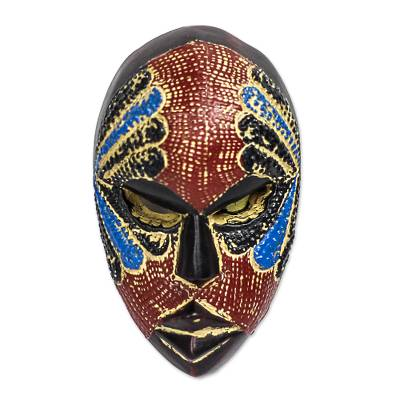 African Wood and Aluminum Mask from Ghana