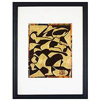 Cotton wall art, 'Watchful Mother' - Brown and Beige Abstract Cotton Wall Art from Ghana