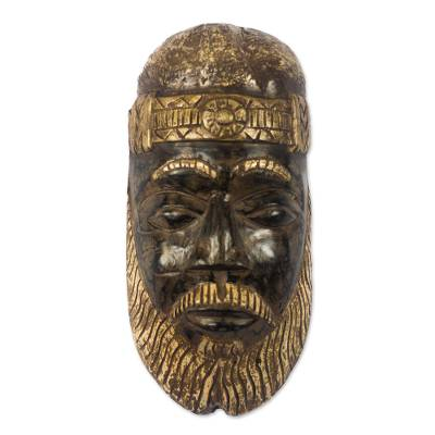 Brown and Gold-Tone African Wood Mask from Ghana