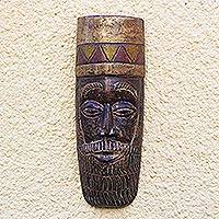 African wood mask, 'King Nebuchadnezzar ' - African Wood Mask of Nebuchadnezzar from Ghana