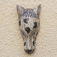 African wood mask, 'Spotted Dog' - African Wood Mask of a Spotted Dog from Ghana