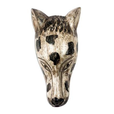 African Wood Mask of a Spotted Dog from Ghana