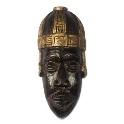 Brown and Gold African Wood Mask Crafted in Ghana