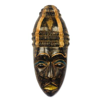 Black and Beige African Wood Mask from Ghana