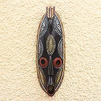 African wood mask, 'Perched Bird' - African Wood Mask Accented with Aluminum and Brass