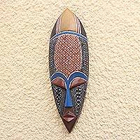 African wood mask, 'Feminine Patterns' - African Wood Mask Accented with Embossed Aluminum