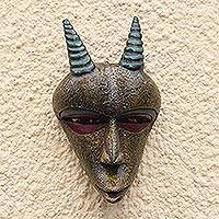 African wood mask, 'Golden Goat' - Gold-Tone African Wood Goat Mask from Ghana