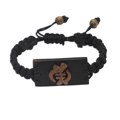 Ebony wood and macrame pendant bracelet, 'Except God' - African Adinkra Symbol Pendant Bracelet