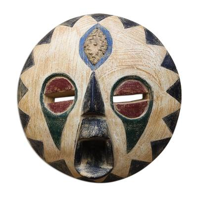 African Sese Wood and Brass Mask from Ghana