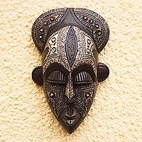 African wood mask, 'Eye of Asantewaa' - African Wood Mask Inspired by Queen Asantewaa from Ghana