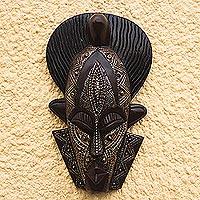 African wood mask, 'Asantewaa Face' - Queen Asantewaa-Themed African Wood Mask from Ghana
