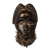 Wood mask, 'Dan Beard' - Hand Carved Dan Style African Wood Mask