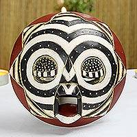 African wood mask, 'Round Zebra' - Black and White African Wood Mask from Ghana