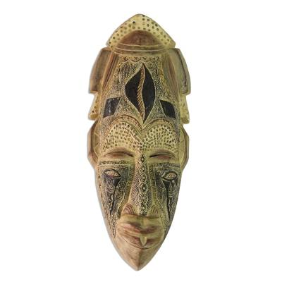 Aluminum-Accented Rustic African Wood Mask from Ghana