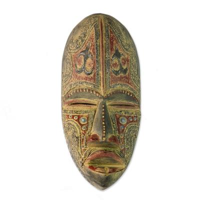 Akokonan Symbol African Wood and Aluminum Mask from Ghana