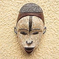 Wood mask, 'Congo Legend'