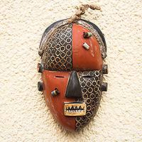 African wood mask, 'Yaka Initiation'