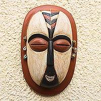 African wood mask, 'Duma' - Hand-Carved African Wood Duman Mask from Ghana