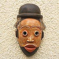 African wood mask, 'Ogoni Face'