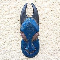 African wood mask, 'Nasarawa'