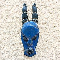 African wood mask, 'Ohene Kuma'