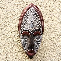 African wood mask, 'Peace Time' - West African Wood Mask with Aluminum Accent Original Design