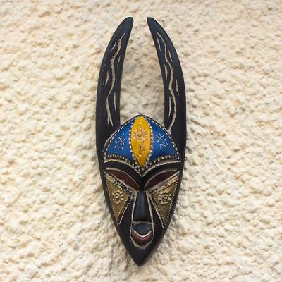 African wood and brass mask, 'Sanufu Horns' - Embossed Brass and Wood African Mask