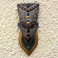 African wood and aluminum mask, 'Sarrki I' - Colorful Wood and Aluminum African Mask