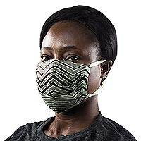 Cotton face mask, 'Mahogany Paths' - Brown and Beige African Print 2-Layer Cotton Face Mask