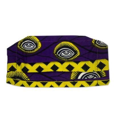 Cotton face mask, 'All Seeing Eyes' - Purple and Yellow African Print 2-Layer Cotton Face Mask
