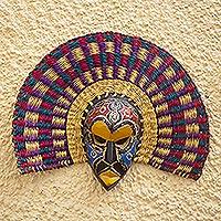 African wood mask, 'Alika'