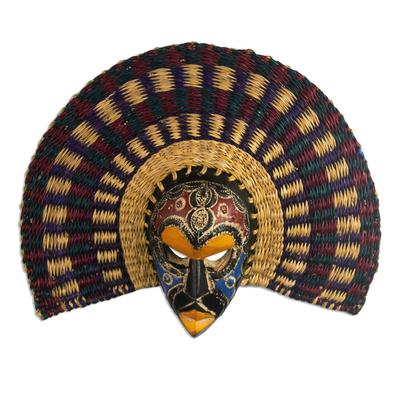 African wood mask, 'Alika' - Artisan Made Sese Wood West African Wood Mask