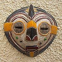African wood mask, 'Kendi' - Artisan Made Sese Wood Mask