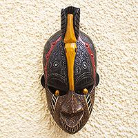 African wood mask, 'Binah'