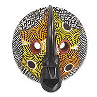 African wood mask, 'Nsubra'