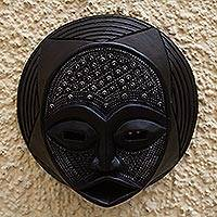 African wood mask, 'Kafui' - Hand Carved West African Sese Wood Mask