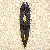 African wood mask, 'Strength in Unity' - Hand Crafted Sese Wood Mask