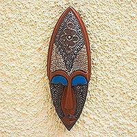 African wood and aluminum mask, 'Subtle Beauty'