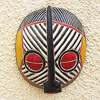 African wood mask, 'Disanka' - Striped African Sese Wood Mask