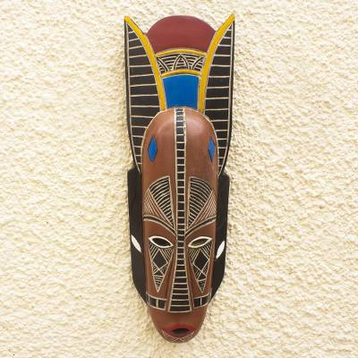 African wood mask, 'Ade King' - Hand Painted Sese Wood Mask from Ghana