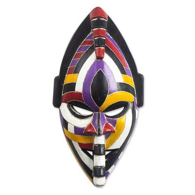 African wood mask, 'Dimena' - Hand Carved African Sese Wood Mask