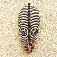 African wood mask, 'Dinpa' - Hand Painted Oblong Sese Wood Mask from Ghana