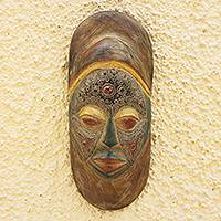 African wood mask, 'Papaye' - West African Hand Carved Sese Wood Mask