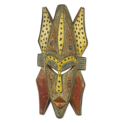 African wood mask, 'Woye Ma Me' - West African Sese Wood Hand Carved Mask