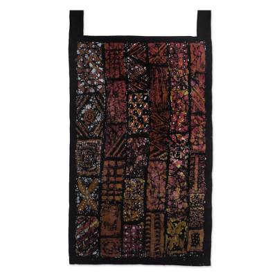 Abstract Batik Wall Hanging from Africa