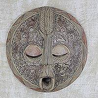 Ghanaian wood mask, 'Wisdom Rays' - Handcrafted African Wood Mask
